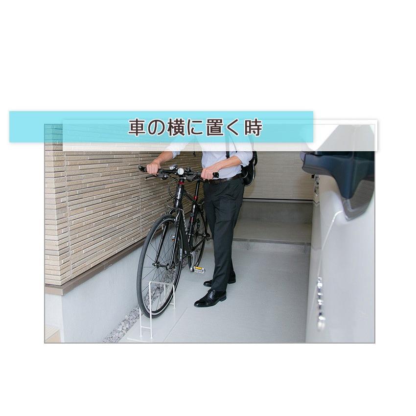 自転車スタンド スマートエックス 26インチ 27インチ 大型 電動自転車用 SMART X おしゃれ 車輪止め  鉄製 転倒防止 駐輪スタンド 1台用 屋外 日本製|ys-prism|10