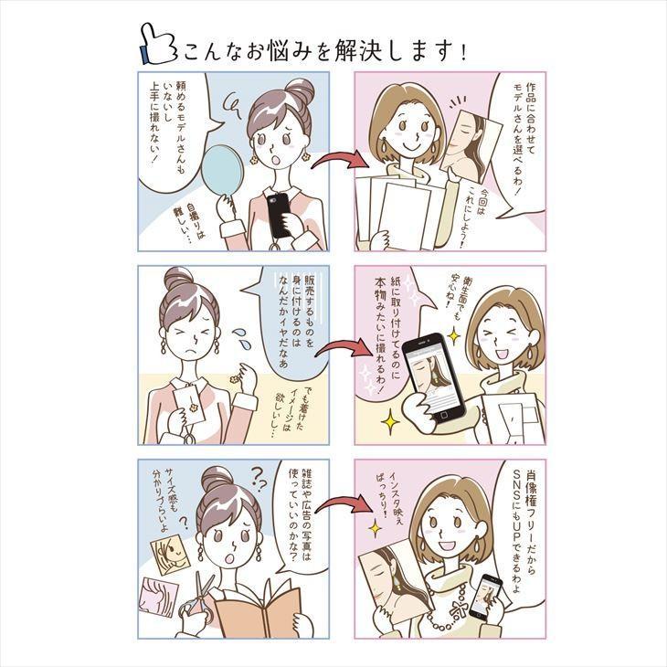 【送料無料】 ササガワ 着画作成キット 日本人モデルフォト ピアス用 8種 各1枚 イヤリング用 着画 キット シート 着用写真 撮影セット SNS投稿OK ysayakobo 06
