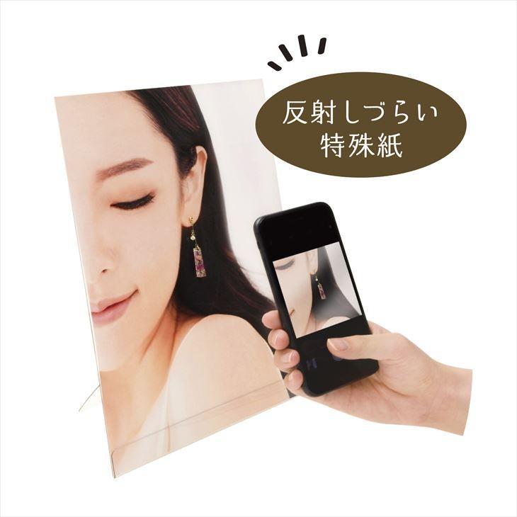 【送料無料】 ササガワ 着画作成キット 日本人モデルフォト ピアス用 8種 各1枚 イヤリング用 着画 キット シート 着用写真 撮影セット SNS投稿OK ysayakobo 08