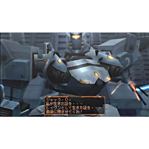 アーマード・コア ラストレイヴン ポータブル(封入特典:アーマード・コア5 連動キャンペーンコード同梱) - PSP|yschoice|03
