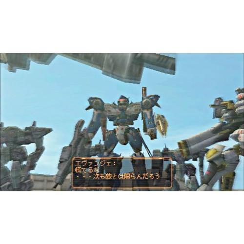 アーマード・コア ラストレイヴン ポータブル(封入特典:アーマード・コア5 連動キャンペーンコード同梱) - PSP|yschoice|04