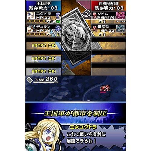 ユグドラ・ユニゾン ~聖剣武勇伝~|yschoice|05