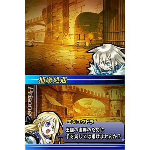 ユグドラ・ユニゾン ~聖剣武勇伝~|yschoice|08