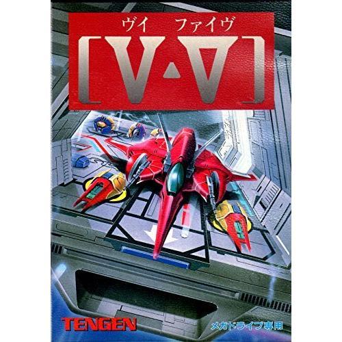 V·V(ヴィ·ファイブ) MD 【メガドライブ】