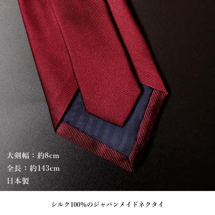 ネクタイ 日本製 シルク100% おしゃれ 無地 繻子織り メンズ ネイビー レッド ブラウン結婚式 冠婚葬祭 レギュラー  成人式 送料無料|yshirts-kobo|02