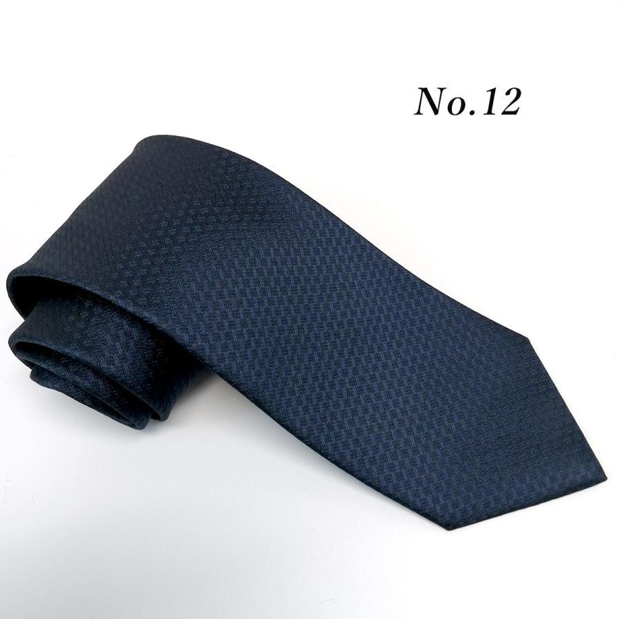 ネクタイ 日本製 シルク100% おしゃれ 無地 繻子織り メンズ ネイビー レッド ブラウン結婚式 冠婚葬祭 レギュラー  成人式 送料無料|yshirts-kobo|14