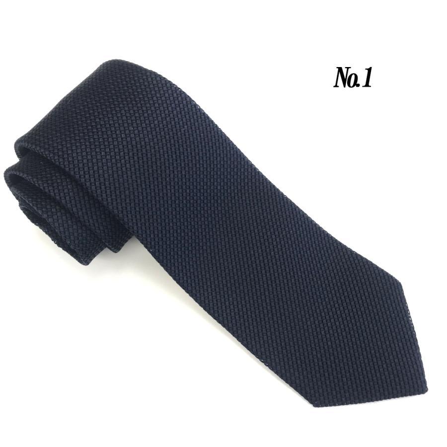 ネクタイ 日本製 シルク100% おしゃれ 無地 繻子織り メンズ ネイビー レッド ブラウン結婚式 冠婚葬祭 レギュラー  成人式 送料無料|yshirts-kobo|03