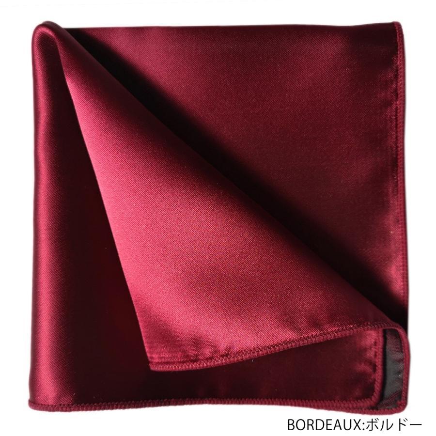 ポケットチーフ チーフ メンズ 白 ネイビー 赤 ワイン シルバー 黄色 ピンク 青 黒 無地 ビジネス 結婚式 13色 コスプレ ハロウィン  成人式|yshirts-kobo|12