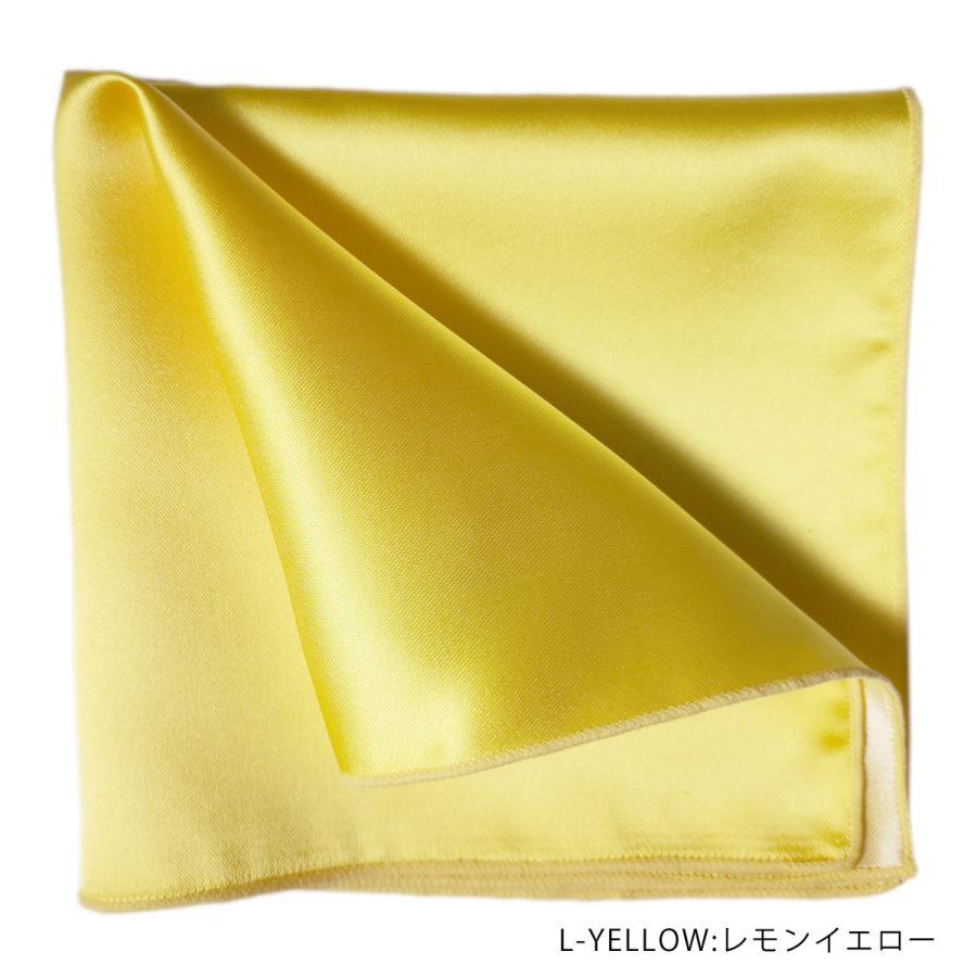 ポケットチーフ チーフ メンズ 白 ネイビー 赤 ワイン シルバー 黄色 ピンク 青 黒 無地 ビジネス 結婚式 13色 コスプレ ハロウィン  成人式|yshirts-kobo|15