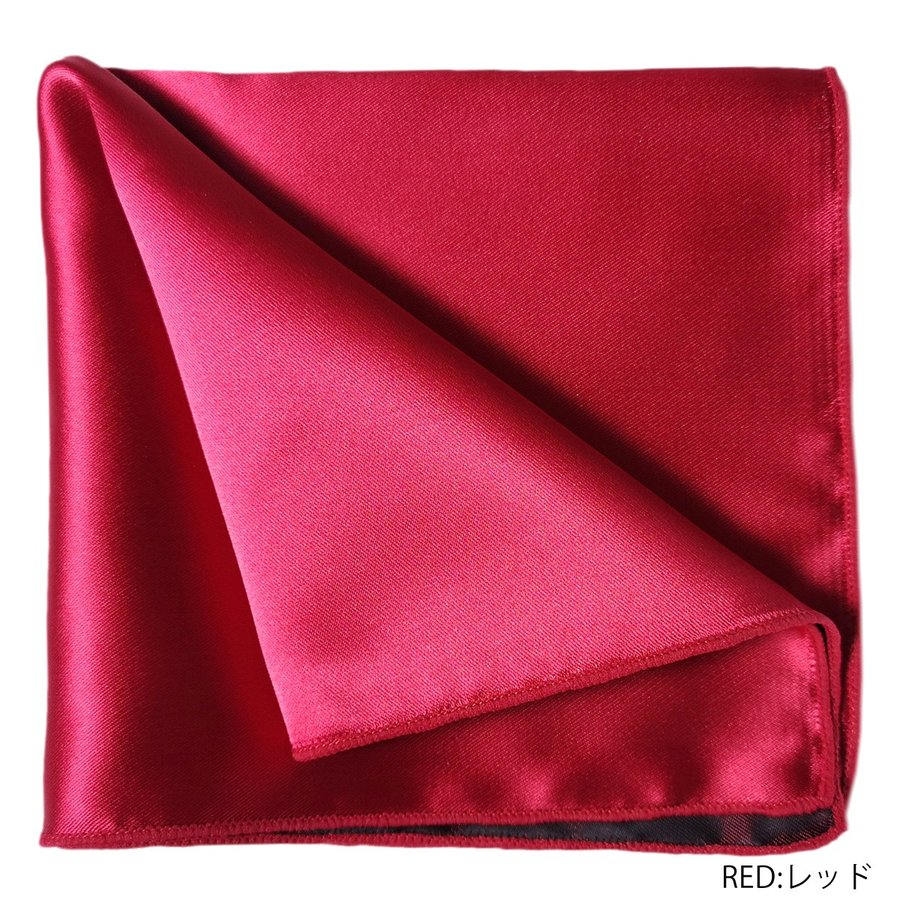 ポケットチーフ チーフ メンズ 白 ネイビー 赤 ワイン シルバー 黄色 ピンク 青 黒 無地 ビジネス 結婚式 13色 コスプレ ハロウィン  成人式|yshirts-kobo|10
