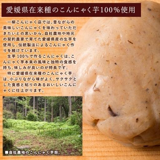 【送料無料】 こんにゃく米 蒟蒻ご飯 80g×70袋 ダイエットの究極サポート! 蒟蒻米 通常便配送 送料無料 福袋  1か月分 蒟蒻マンナン yshopkonnyakukoubou 04