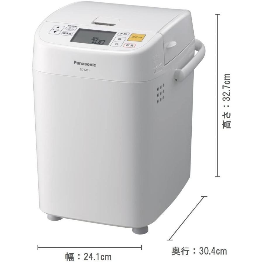 パナソニック ホームベーカリー 1斤タイプ ホワイト SD-MB1-W