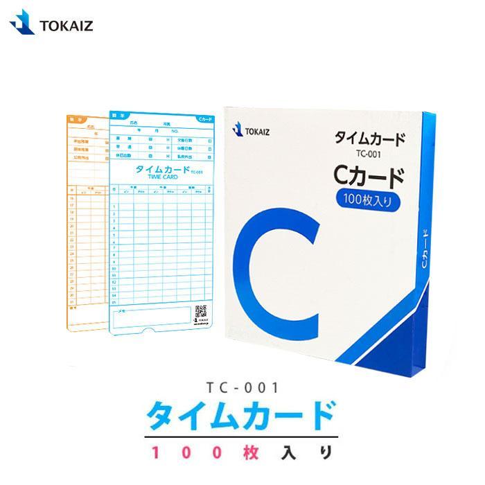 国内メーカー】タイムカード Cカード 100枚入り TR-001専用 TOKAI TC ...