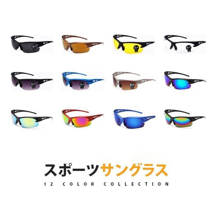 ついに再販開始 スポーツサングラス メンズ レディース 野球 ゴルフ サングラス UVカット ランニング 即出荷