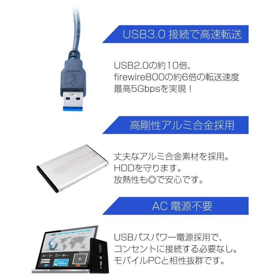 2.5インチ SSD HDD 外付け ドライブ ケース ポータブル型 SATA3.0 USB3.0 USB3.0ケーブル付属 高剛性アルミ合金 超軽量 取付簡単 ysmya 04