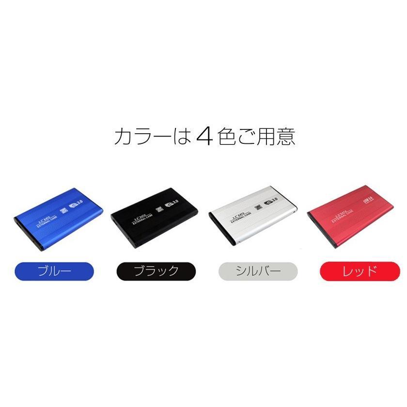 2.5インチ SSD HDD 外付け ドライブ ケース ポータブル型 SATA3.0 USB3.0 USB3.0ケーブル付属 高剛性アルミ合金 超軽量 取付簡単 ysmya 05
