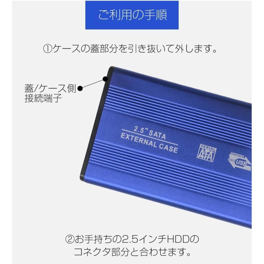 2.5インチ SSD HDD 外付け ドライブ ケース ポータブル型 SATA3.0 USB3.0 USB3.0ケーブル付属 高剛性アルミ合金 超軽量 取付簡単 ysmya 06