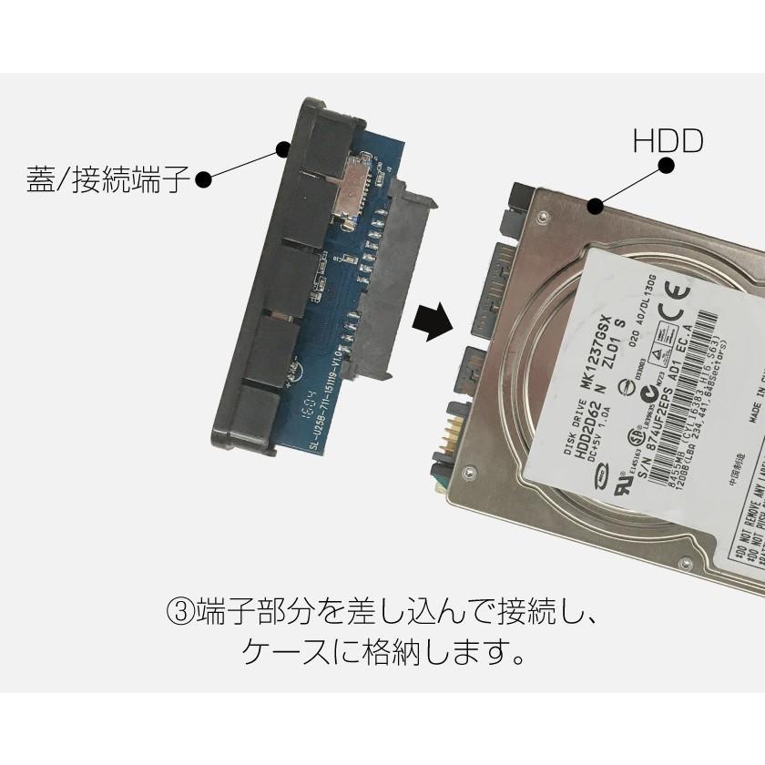 2.5インチ SSD HDD 外付け ドライブ ケース ポータブル型 SATA3.0 USB3.0 USB3.0ケーブル付属 高剛性アルミ合金 超軽量 取付簡単 ysmya 07
