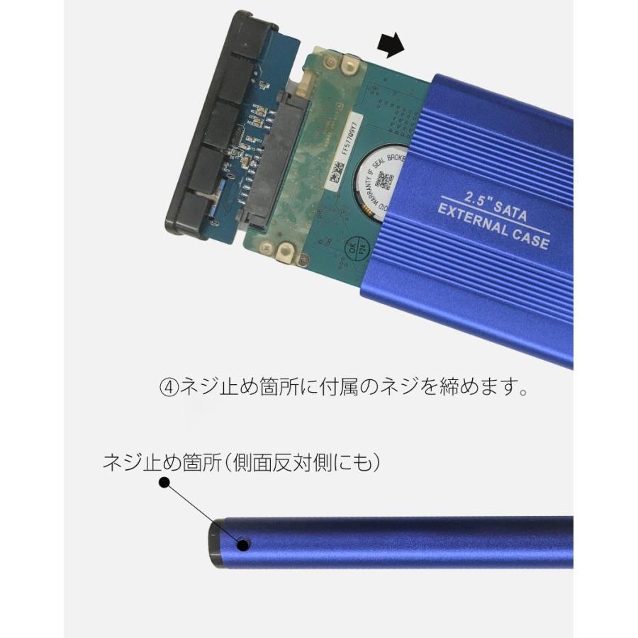 2.5インチ SSD HDD 外付け ドライブ ケース ポータブル型 SATA3.0 USB3.0 USB3.0ケーブル付属 高剛性アルミ合金 超軽量 取付簡単 ysmya 08