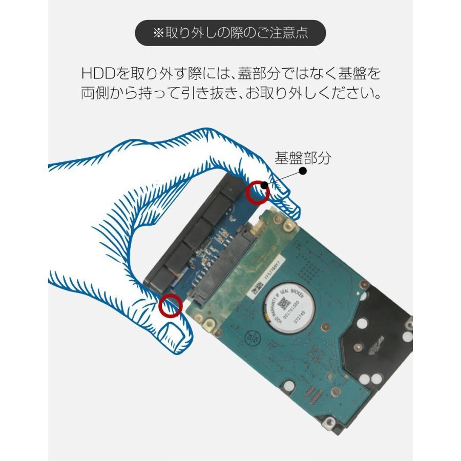 2.5インチ SSD HDD 外付け ドライブ ケース ポータブル型 SATA3.0 USB3.0 USB3.0ケーブル付属 高剛性アルミ合金 超軽量 取付簡単 ysmya 09