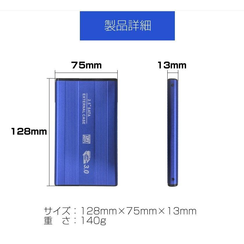 2.5インチ SSD HDD 外付け ドライブ ケース ポータブル型 SATA3.0 USB3.0 USB3.0ケーブル付属 高剛性アルミ合金 超軽量 取付簡単 ysmya 10