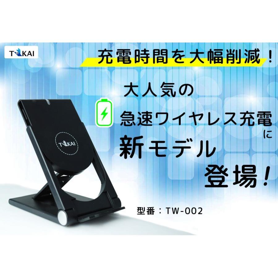変型するワイヤレス充電器 スタンド機能 折りたたみ式 QC2.0 3.0対応 急速充電 搭載 iPhone 8 Plus iPhone X Note8 Galaxy 対応 ポイント消化 ysmya 02