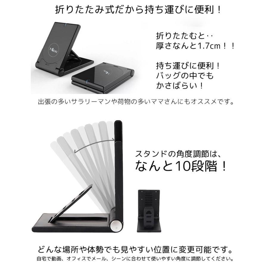 変型するワイヤレス充電器 スタンド機能 折りたたみ式 QC2.0 3.0対応 急速充電 搭載 iPhone 8 Plus iPhone X Note8 Galaxy 対応 ポイント消化 ysmya 11