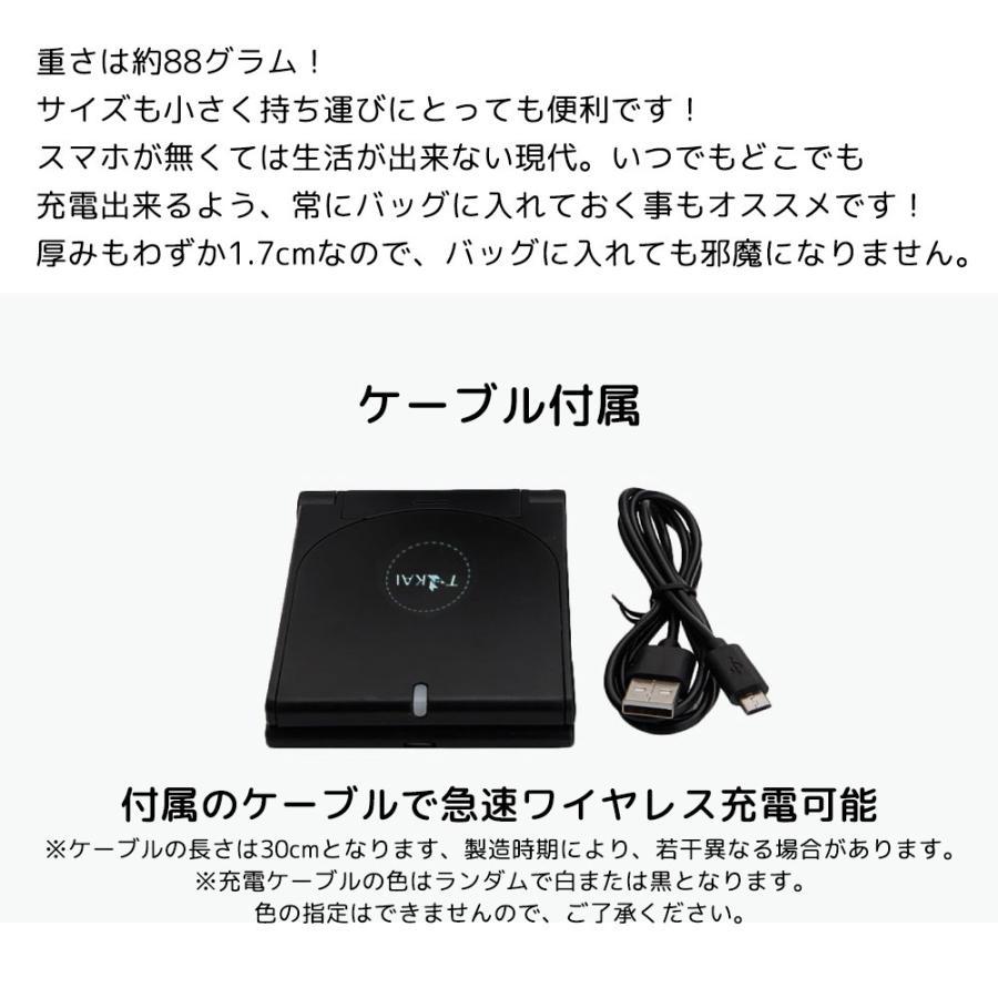 変型するワイヤレス充電器 スタンド機能 折りたたみ式 QC2.0 3.0対応 急速充電 搭載 iPhone 8 Plus iPhone X Note8 Galaxy 対応 ポイント消化 ysmya 16