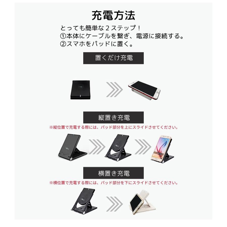 変型するワイヤレス充電器 スタンド機能 折りたたみ式 QC2.0 3.0対応 急速充電 搭載 iPhone 8 Plus iPhone X Note8 Galaxy 対応 ポイント消化 ysmya 17