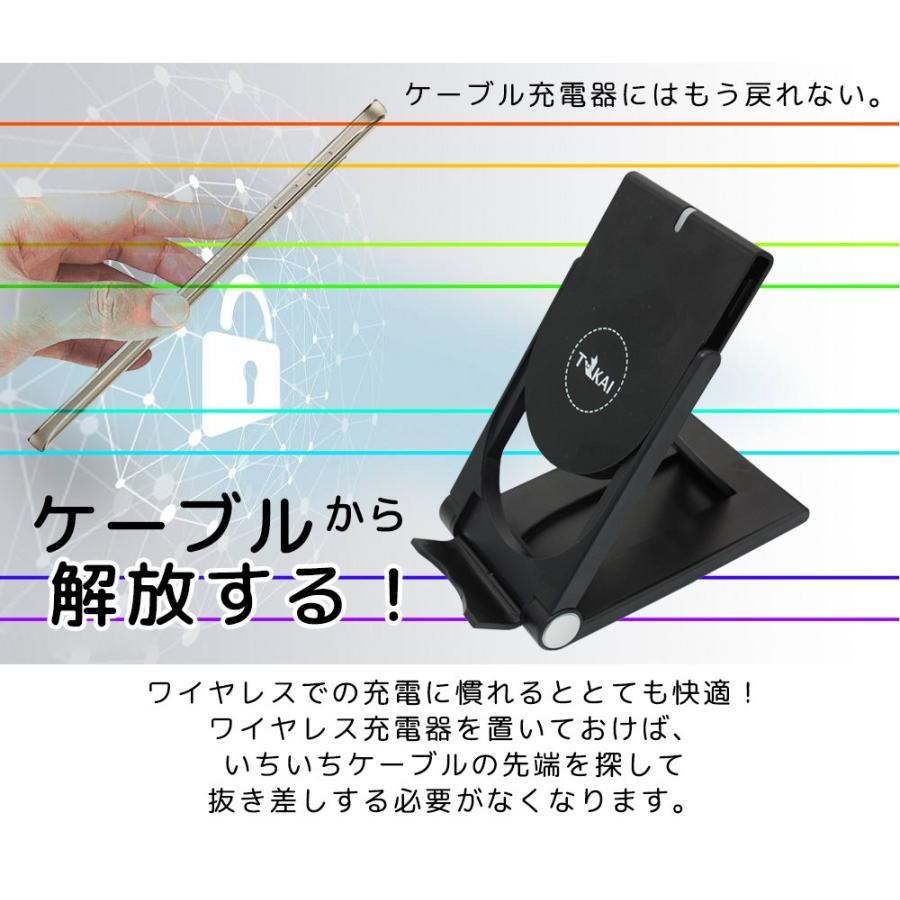 変型するワイヤレス充電器 スタンド機能 折りたたみ式 QC2.0 3.0対応 急速充電 搭載 iPhone 8 Plus iPhone X Note8 Galaxy 対応 ポイント消化 ysmya 03