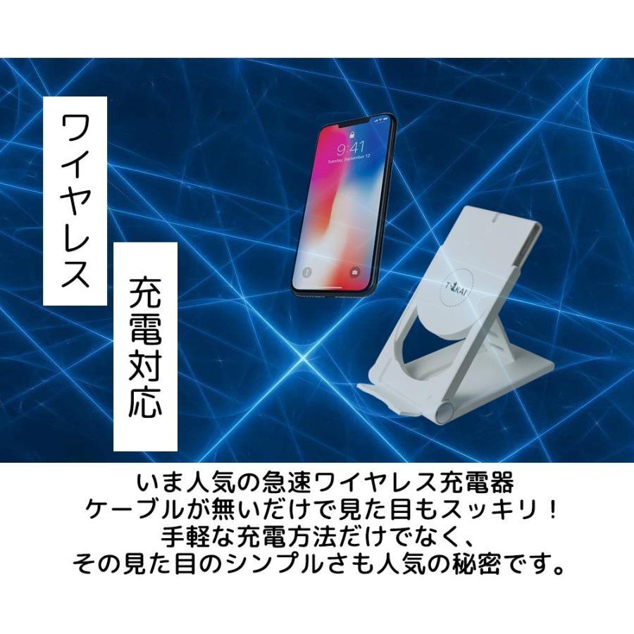 変型するワイヤレス充電器 スタンド機能 折りたたみ式 QC2.0 3.0対応 急速充電 搭載 iPhone 8 Plus iPhone X Note8 Galaxy 対応 ポイント消化 ysmya 05