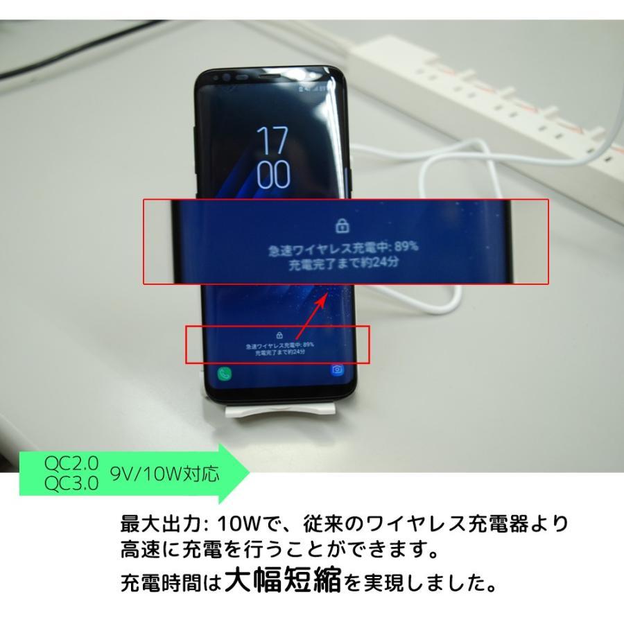 変型するワイヤレス充電器 スタンド機能 折りたたみ式 QC2.0 3.0対応 急速充電 搭載 iPhone 8 Plus iPhone X Note8 Galaxy 対応 ポイント消化 ysmya 06