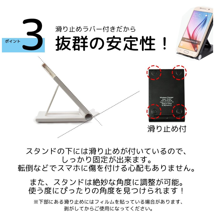 変型するワイヤレス充電器 スタンド機能 折りたたみ式 QC2.0 3.0対応 急速充電 搭載 iPhone 8 Plus iPhone X Note8 Galaxy 対応 ポイント消化 ysmya 09