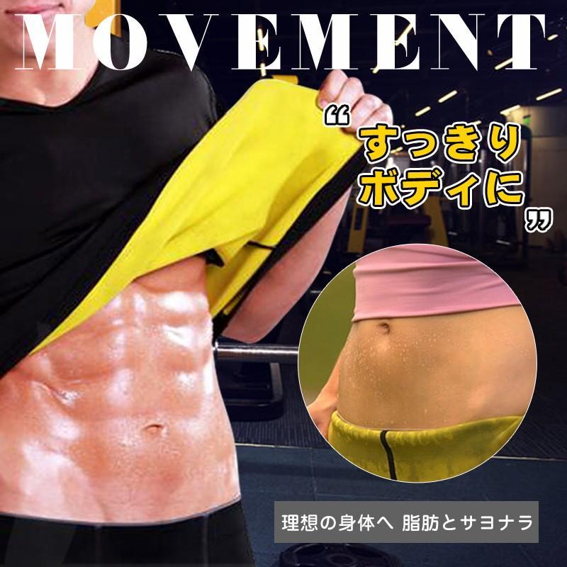 サウナスーツ 人気 おすすめ 男女共用 レディース おしゃれ メンズ 人気ブランド ダイエットスーツ 減量用 ダイエット ウェア ボクシング 発汗 ランニング ポイント消化