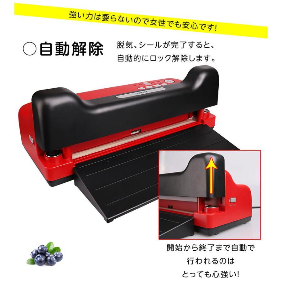 真空パック機 真空パック器 強吸引力 -80Kpa 専用袋不要 家庭用 業務用 真空パック機 本体 ポイント消化|ysmya|10