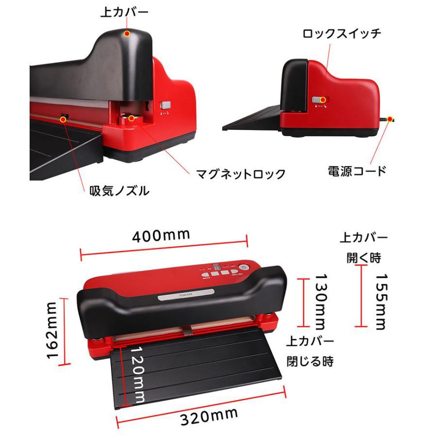 真空パック機 真空パック器 強吸引力 -80Kpa 専用袋不要 家庭用 業務用 真空パック機 本体 ポイント消化|ysmya|18