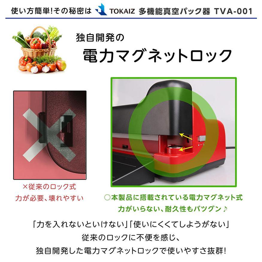 真空パック機 真空パック器 強吸引力 -80Kpa 専用袋不要 家庭用 業務用 真空パック機 本体 ポイント消化|ysmya|08