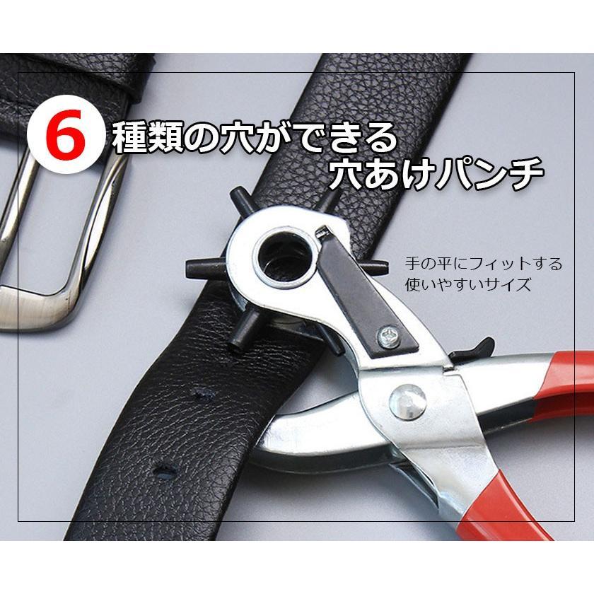 ベルト 穴あけ ポンチ パンチ 穴あけポンチ 穴あけパンチ 道具 器具 工具|ysmya|11