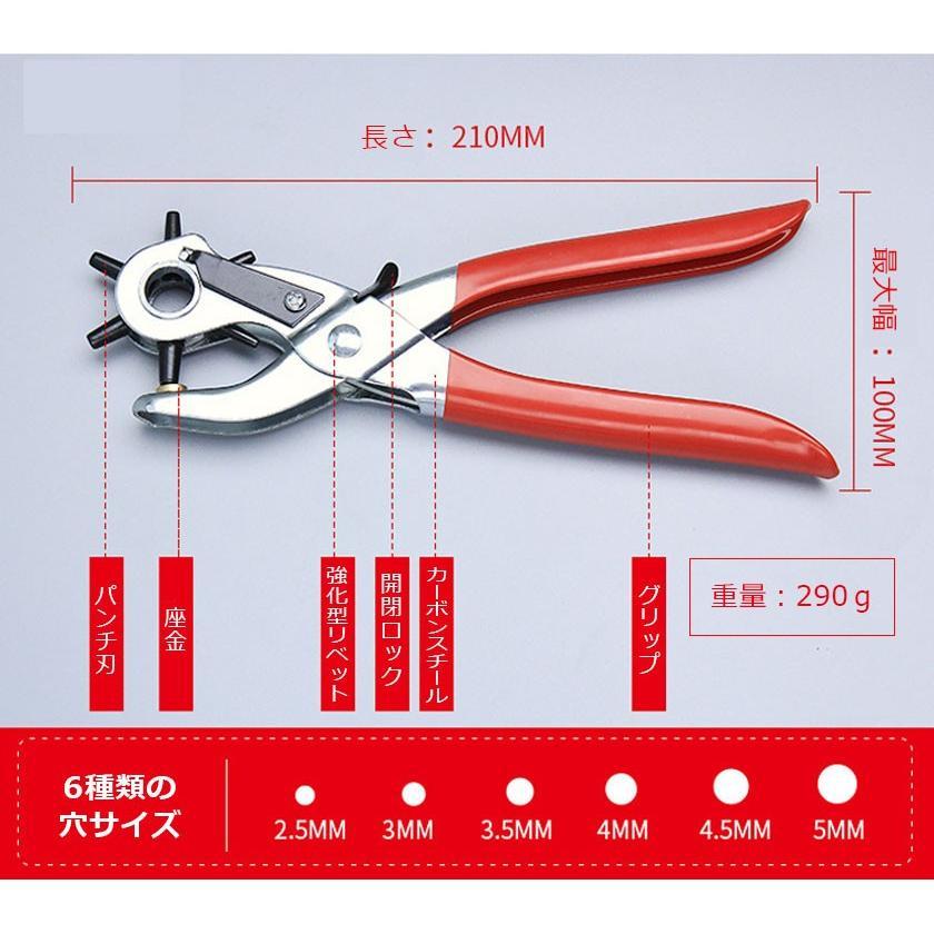 ベルト 穴あけ ポンチ パンチ 穴あけポンチ 穴あけパンチ 道具 器具 工具|ysmya|05