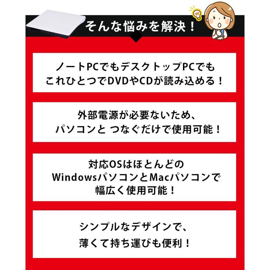 Cd 書き込み win10