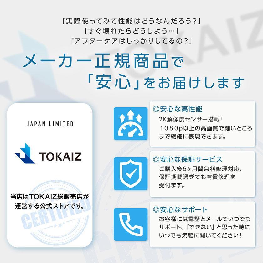 ウェブカメラ Webカメラ マイク内蔵 126°超広角 マイク カバー 三脚スタンド付き 1080P以上1440P対応 400万画素 30FPS 高画質 顔認識補正 zoom TOKAI ysmya 09