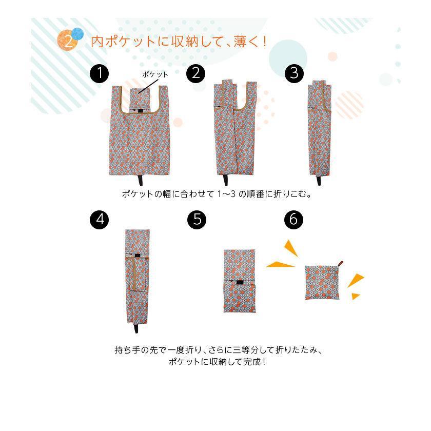 2枚セット エコバッグ おしゃれ メンズ 折りたたみ マチ広 コンビニエコバッグ トートバッグ コンパクト ショッピングバッグ 弁当バッグ 小さめ 内ポケット|ysmya|13