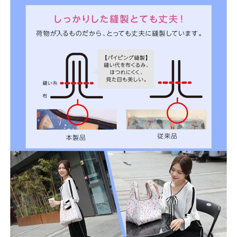 2枚セット エコバッグ おしゃれ メンズ 折りたたみ マチ広 コンビニエコバッグ トートバッグ コンパクト ショッピングバッグ 弁当バッグ 小さめ 内ポケット|ysmya|10