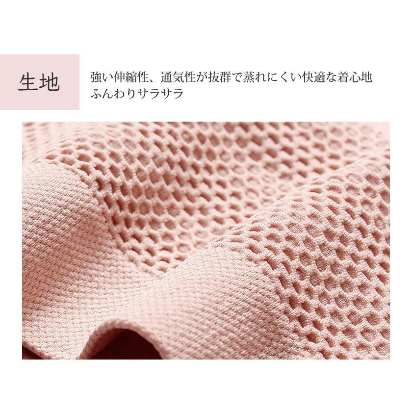 2枚セット ショーツ 子宮温活 3D縫い目 無地 スタンダード パンツ プレーン マッサージデザイン 春 レディース|ysmya|15