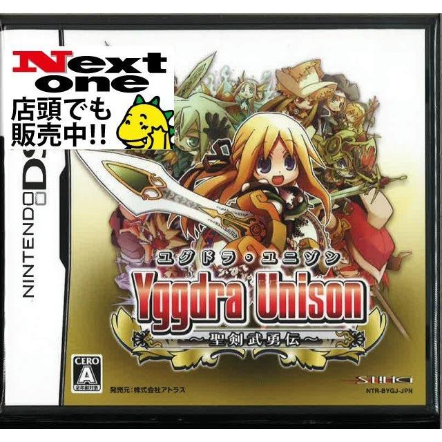 ユグドラ・ユニゾン〜聖剣武勇伝〜(DS)(中古)|ystore-nextone