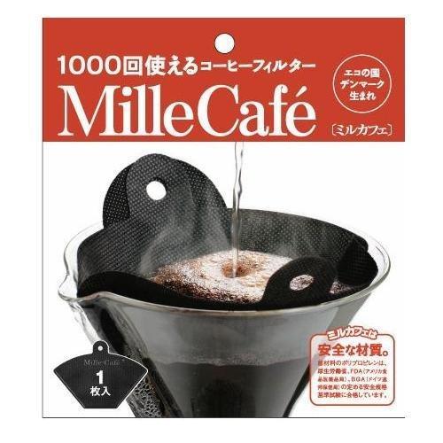 Mille Cafe 1000回使えるコーヒーフィルター ミルカフェ|yswig-store