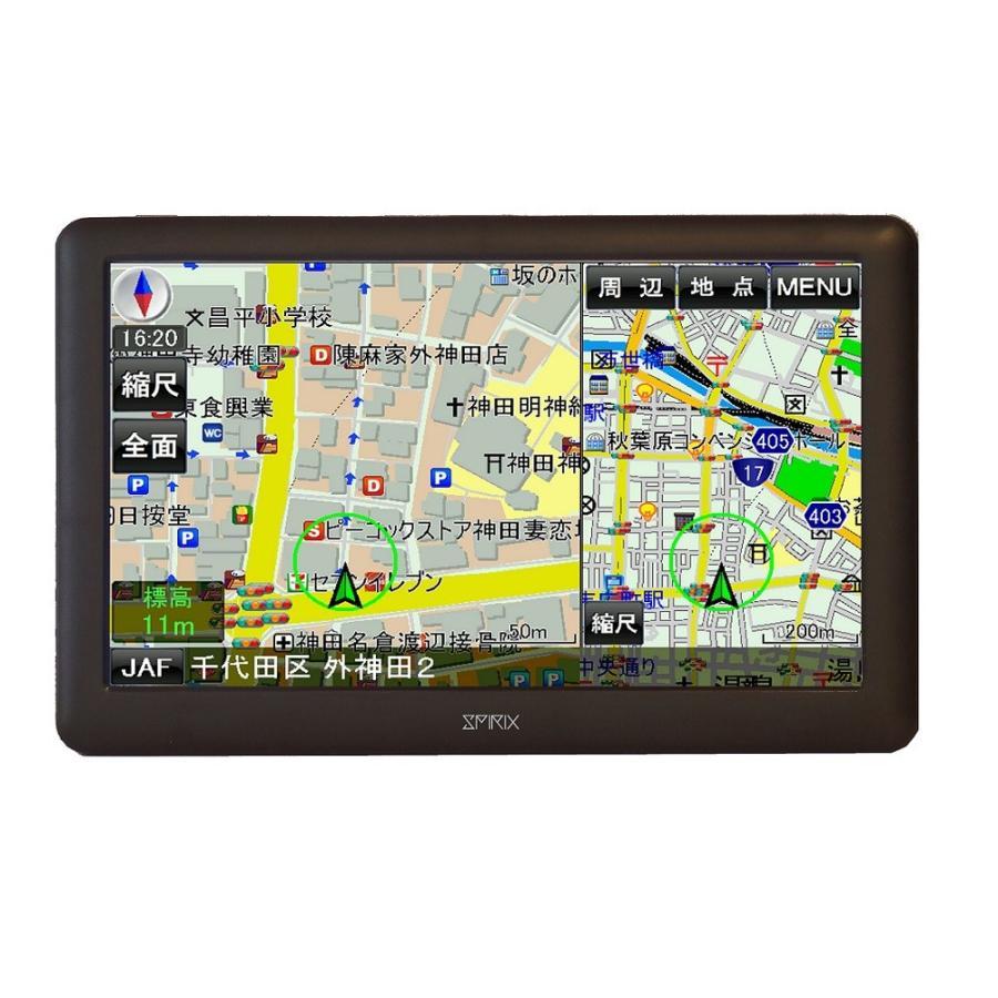 SPIRIX 7インチ ワンセグ ポータブル カーナビ SX-7PNAV1 バックカメラ対応 GPS 3電源 2020 2019年最新 3年間地図更新無料|ysy