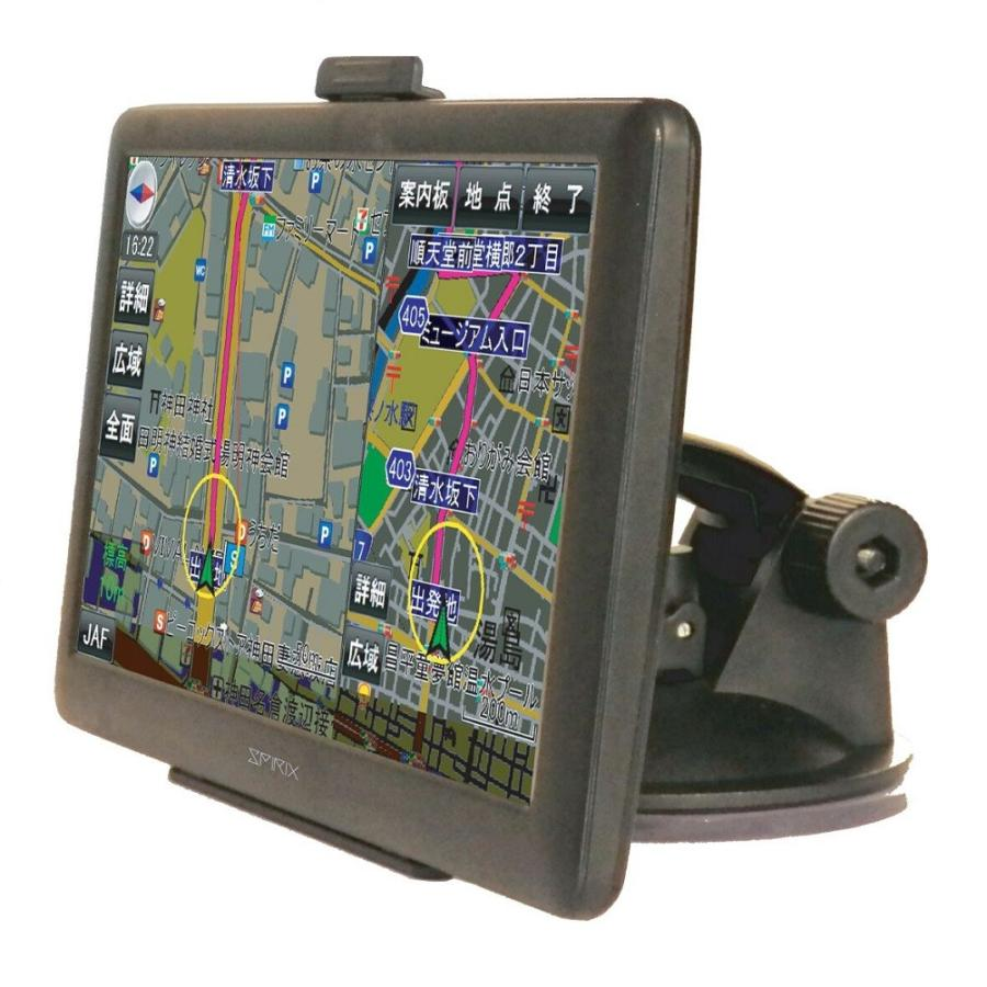 SPIRIX 7インチ ワンセグ ポータブル カーナビ SX-7PNAV1 バックカメラ対応 GPS 3電源 2020 2019年最新 3年間地図更新無料|ysy|02
