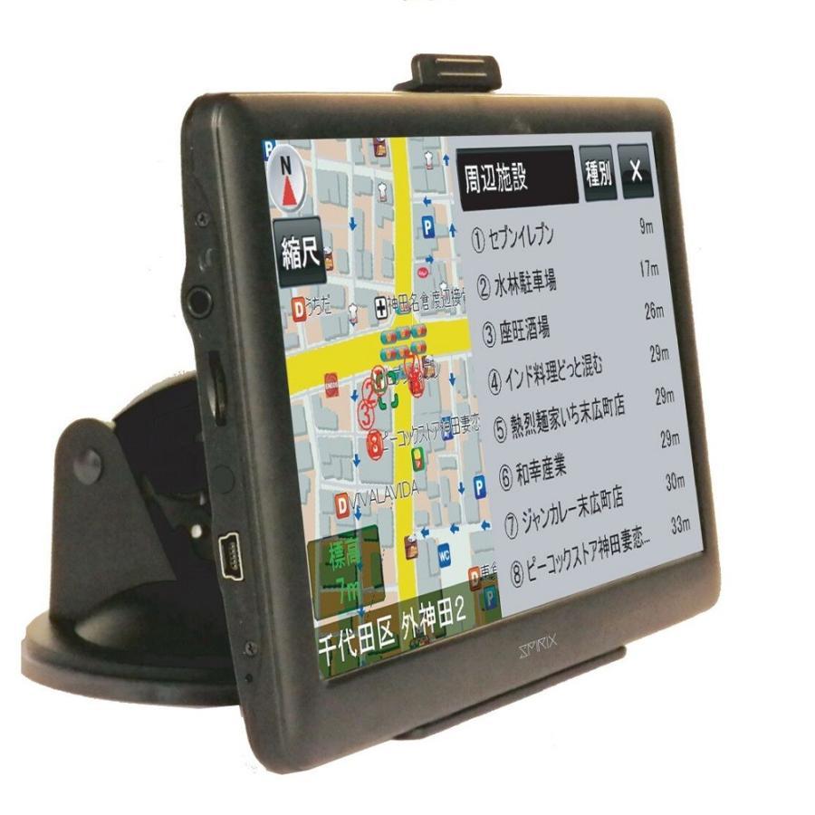 SPIRIX 7インチ ワンセグ ポータブル カーナビ SX-7PNAV1 バックカメラ対応 GPS 3電源 2020 2019年最新 3年間地図更新無料|ysy|03