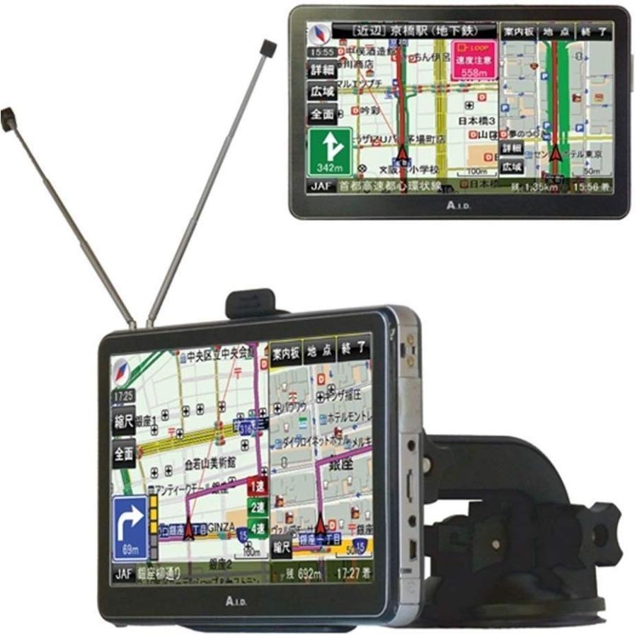 SPIRIX 7インチ フルセグ ポータブル ナビ カーナビ バックカメラ入力対応 2019年最新地図データー 地図更新無料 最新|ysy